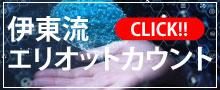 WEBマガジン7月創刊